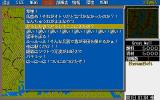 Daisenryaku IV PC-98 You can even change battle cries :)