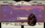 Zan: Yasha Enbukyoku PC-98 Using magic