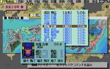 Zan: Kagerō no Toki PC-98 Plenty of colorful portraits