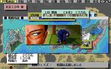 Zan: Kagerō no Toki PC-98 I don't trust you!