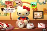 Hello Kitty: Parachute Paradise iPhone More items and a different room design.