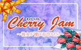 Cherry Jam: Kanojo ga Hadaka ni Kigaetara PC-98 ...which becomes title screen