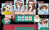Chicks' Tale PC-98 Wow, four kings!