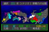 Zan: Kagerō no Toki TurboGrafx CD The main map shows the conflicting clans