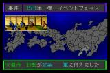 Zan: Kagerō no Toki TurboGrafx CD Event phases happen from time to time