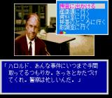 Murder Club TurboGrafx CD The game is afoot... in Japanese