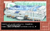 Clone Doll: Kagai Jugyō PC-98 The infamous clone machine