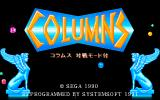 Columns PC-98 Title screen