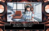 Cyber Illusion PC-98 Police headquarters: hospital