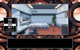 Cyber Illusion PC-98 Hero's room