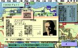 D: Ōshū Shinkirō PC-98 Well-known historical figures are featured as photos