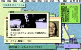 D: Ōshū Shinkirō PC-98 Speeches won't help...