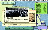 D: Ōshū Shinkirō PC-98 Partisans