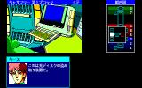Psy-O-Blade PC-98 An old PC-98 :)