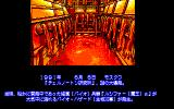 "Snatcher PC-88 The famous Lucifer Alpha ""incident"" at Chernolton Research facility"