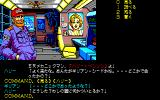 Snatcher PC-88 Harry Benson is Junker's mechanic. Where have you seen his face before...?