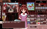 Princess Maker 2 PC-98 Shopping, shopping!