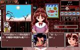 Princess Maker 2 PC-98 It's too hot... :)