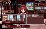 Princess Maker 2 PC-98 Going to school... your knowledge rises