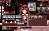 Princess Maker 2 PC-98 Do you want her to become an artist?..