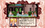 Princess Maker 2 PC-98 Cooking competition! :)