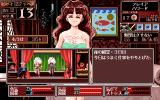 Princess Maker 2 PC-98 Working as a bunny girl in a cabaret...