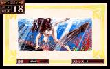Princess Maker 2 PC-98 Vacation: sea