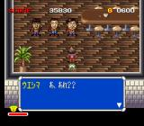 Zig Zag Cat: Dachō Club mo Oosawagi da SNES The Dachou Club make apperances every few levels, but they neither active help or hinder you in any way.