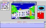 Déjà Vu: A Nightmare Comes True!! PC-98 Outside of a mansion... what awaits you there?..