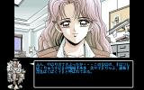 DE・JA 2 PC-98 The intro is narrated by the old Hyuga
