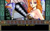 DE・JA II PC-98 A sudden meeting on the streets