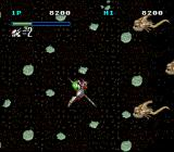 Uchū no Kishi: Tekkaman Blade SNES If Blade is caught behind these asteroids and pushed offscreen he'll take damage