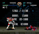 Uchū no Kishi: Tekkaman Blade SNES A little posing and a whole lotta points.
