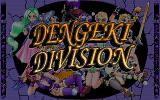 Dengeki Division PC-98 ...turns into the title screen