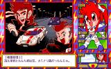 Dengeki Nurse PC-98 Elvis is alive? I knew that