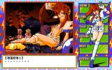 Dengeki Nurse 2: More Sexy PC-98 Poor Kirara...