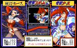 Dengeki Nurse 2: More Sexy PC-98 Shooting at the amateur S&M queen