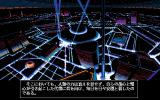 Diver's PC-98 ...construction of artificial cities...