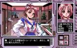 Diver's PC-98 Your opponent