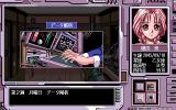 Diver's PC-98 Raising your technology level