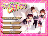 Dancing Cat's Windows Title screen