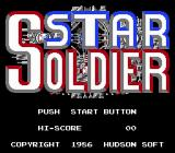 Star Soldier NES Title screen (Japanese version)