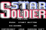 Star Soldier Game Boy Advance Title screen