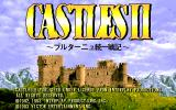 Castles II: Siege & Conquest PC-98 Title screen