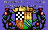 Castles II: Siege & Conquest PC-98 Nice coat of arms!