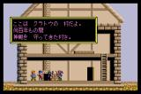 Sorcerian TurboGrafx CD This is the village of Kratow