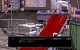 DOR: Part 3 PC-98 Third story: mad scientist's laboratory