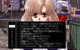 DOR Part 3 PC-98 Whoa, TEN choices!..