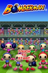 Bomberman Nintendo DS The Title Screen.