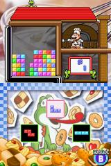 Tetris DS Nintendo DS Puzzle mode gives you a scenario in which you have to clear all the blocks on the screen only using the shapes shown below.